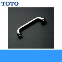 [TOTO]自在スパウトT31S20型用[袋ナットスパウト/170mm]TH205