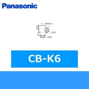 画像1: パナソニック[Panasonic]2分岐コックCB-K6