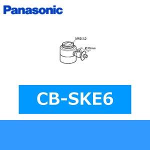画像1: パナソニック[Panasonic]分岐水栓CB-SKE6