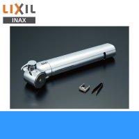 [JF-SE6]リクシル[LIXIL/INAX]取替浄水スパウト