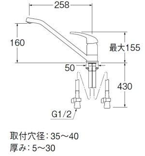 画像2: [K87111JV-13]SANEIシングルワンホール混合栓[一般地仕様]【送料無料】