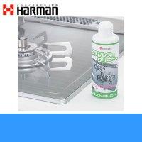 ハーマン[HARMAN]コンロオプションステンレス用クリーナーLP0127(内容量200g×6本入)
