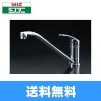 [MKZ535MMXE]ミズタニバルブ[MIZUTANI]台付シングルレバー混合栓[MK535シリーズ][一般地仕様]【送料無料】