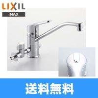 【送料無料】[INAX]シングルレバー混合水栓[分岐形・エコハンドル][一般地仕様]SF-HB420SYXBV【LIXILリクシル】
