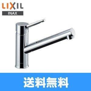 画像1: [SF-WM420SYX(JW)]リクシル[LIXIL/INAX]シングルレバー混合水栓[クロマーレS][一般地仕様]【送料無料】