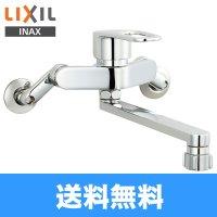 【送料無料】[SF-WM432SY][INAX]キッチンシャワー付シングルレバー混合水栓[エコハンドル][一般地仕様]【LIXILリクシル】