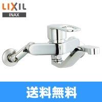 【送料無料】[SF-WM436SY][INAX]シングルレバー混合水栓[エコハンドル][一般地仕様]【LIXILリクシル】