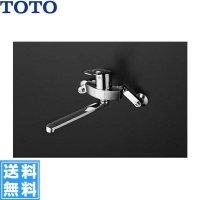 [T330DR]TOTO先止め式壁付シングル混合水栓[湯側角度規制]【送料無料】