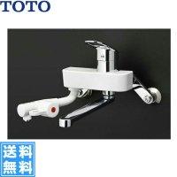 [T335DR]TOTO先止め式壁付飲シングル混合水栓[湯側角度規制][飲料熱湯用]【送料無料】