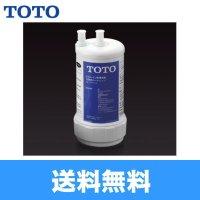 【送料無料】[TOTO]ビルトイン形浄水器カートリッジTH634-2