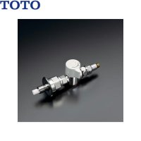 [THF22R]TOTO分岐金具[食器洗い乾燥機用]