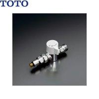 [THF23-1R]TOTO分岐金具[G1/2接続]