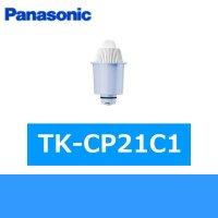Panasonic[パナソニック]交換用カートリッジTK-CP21C1