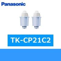 Panasonic[パナソニック]交換用カートリッジTK-CP21C2