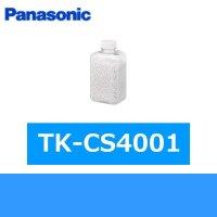 Panasonic[パナソニック]ミネラルボトルTK-CS4001