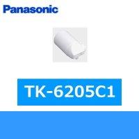 Panasonic[パナソニック]交換用カートリッジTK6205C1