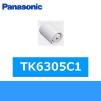 Panasonic[パナソニック]交換用カートリッジTK6305C1
