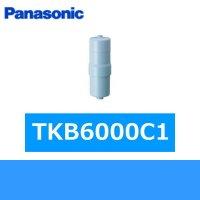 Panasonic[パナソニック]交換用ろ材[カートリッジ][受け皿付]TKB6000C1