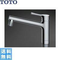 [TKS05303J]TOTOシングル混合水栓[吐水切り替えタイプ][一般地・寒冷地共用]【送料無料】