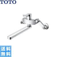 [TKS05311J]TOTOシングル混合水栓[一般地・寒冷地共用]【送料無料】