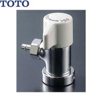 [TN600-3R]TOTOアルカリイオン水生成器専用分岐接続タイプ