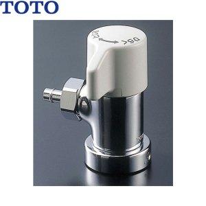 画像1: [TN600-3R]TOTOアルカリイオン水生成器専用分岐接続タイプ