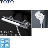 [TBV03419J]TOTOサーモスタット混合水栓[GGシリーズ・スパウトなし]【送料無料】