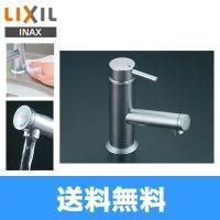 【送料無料】[INAX]洗面所用水栓LF-E02N/SE(寒冷地仕様)【LIXILリクシル】