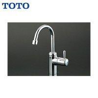 [TL155AFR]TOTO単水栓[スパウト回転式・泡まつキャップ付き]