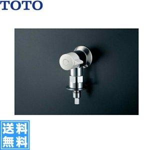 画像1: [TW11R]TOTO洗濯機用単水栓【送料無料】