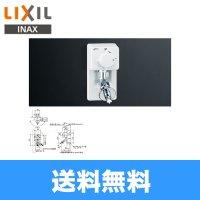 【送料無料】INAX洗濯機用水栓LF-54RHQ-DS[埋込タイプ・樹脂配管用][一般地仕様]【LIXILリクシル】
