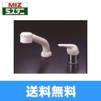 【送料無料】ミズタニバルブ工業シングルレバー混合栓[ホース引出しタイプ]K13-481SUHZ