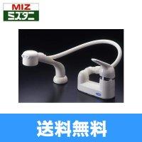 【送料無料】ミズタニバルブ工業シングルレバー混合栓[ホース露出タイプ]ES-31U