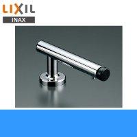 INAX水石けん供給栓KF-114BL(110)【LIXILリクシル】