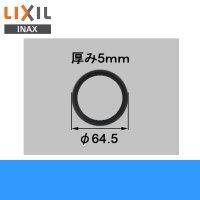 [INAX]ゴムパッキンのみ(排水栓LF-GR-1L/LF-LCWB-HC用パッキン用)LF-GR-HC-1【LIXILリクシル】