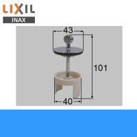 [INAX]ヘアーキャッチ付つまみ排水栓のみ(SD化粧台、FS化粧台専用)LF-SD4G-1【LIXILリクシル】