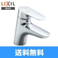 【送料無料】[LF-WF340SYC][INAX]シングルレバー混合水栓[エコハンドル]【LIXILリクシル】