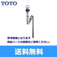 【送料無料】TOTO 排水金具32MM・SトラップT6SMR