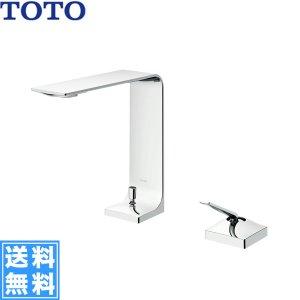 画像1: [TLP02305JA]TOTO台付シングル混合水栓[ワンプッシュ式]【送料無料】