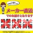 画像3: [UR1921BK]川島織物セルコン[KAWASHIMA]UnitRugユニットラグ[PRIMITIVEプリミティブ][1ケース6枚入]【送料無料】 (3)