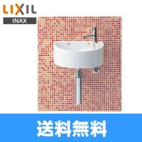 [YAWL-33(B)]リクシル[LIXIL/INAX]狭小手洗シリーズ手洗タイプ[丸形][壁給水/壁排水(ボトルトラップ)][アクアセラミック]【送料無料】