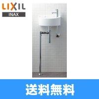[YAWL-33(BS)]リクシル[LIXIL/INAX]狭小手洗シリーズ手洗タイプ[丸形][壁給水/床排水(ボトルトラップ)][アクアセラミック]【送料無料】