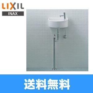 画像1: リクシル[LIXIL/INAX]狭小手洗シリーズ手洗タイプ[丸形]AWL-33(S)[壁給水/床排水(Sトラップ)][ハイパーキラミック]【送料無料】