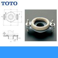 TOTO小便器用部品壁用フランジT64CP