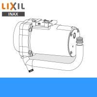 INAXサティスSタイプ用低流動圧対応ブースターCWA-217A【LIXILリクシル】