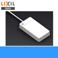 INAX停電時便器洗浄キットCWA-241【LIXILリクシル】
