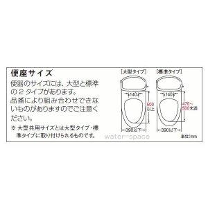 画像2: [CF-21ASJ-BN8]リクシル[LIXIL/INAX]脱臭暖房便座[標準サイズ・オフホワイト]【送料無料】