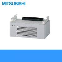 三菱電機[MITSUBISHI]ハンドドライヤー[ジェットタオル]ヒーターユニット(吊下げ式)JP-110HU2-H