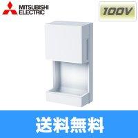 [JT-MC105J-W]三菱電機[MITSUBISHI]ハンドドライヤー[ジェットタオルミニ][100V仕様][ホワイト]【送料無料】