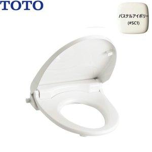 画像1: [TCF116#SC1]TOTO暖房便座[ウォームレットS][大型・標準兼用][カラー限定:パステルアイボリー]